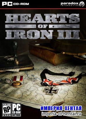 День победы 3 /Hearts of Iron 3 (PC / 2009)