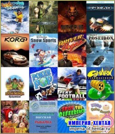 30 Java- игр для сотового (240x320)