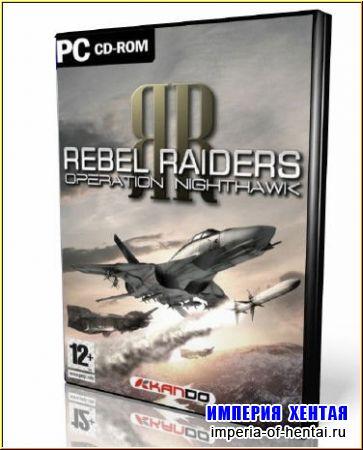 "Рыцари поднебесья: Операция ""Ночной ястреб"" / Rebel Raiders: Operation Nighthawk (2006 / PC)"